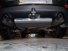 JEEP GRAND CHEROKEE WK  2011 A 2013 - 75 LITRES RESERVOIR SUPPLEMENTAIRE 4X4 LRA