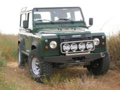 LAND ROVER DEFENDER PROTECTIONS INFةRIEURES COMPLبTES