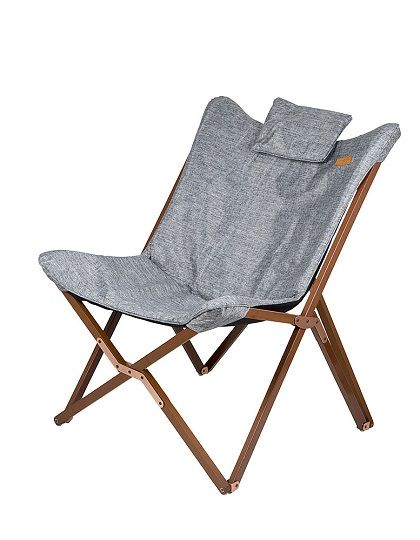 siege-chaise-fauteuil-plein-air-outdoor-camping-pliable