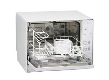 X lave vaisselle pour camping car et bateau - Lave vaisselle petit espace ...